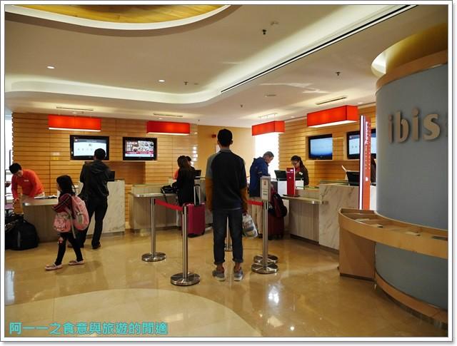 香港旅遊住宿飯店宜必思ibis中上環酒店機場快線image019