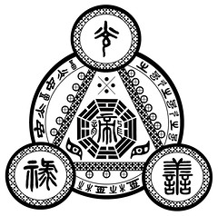 Trinity Protection Sigil (benebellwen) Tags: futalisman benebellwen taoism witchcraft sorcery sigils sigilcrafting spellcrafting