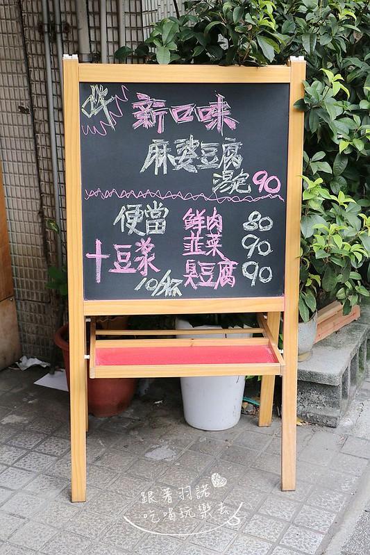 邵師傅湯包台北湯包03
