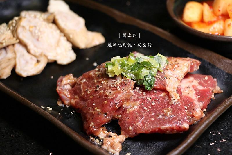 台北捷運中山醬太郎日式燒肉吃到飽51