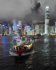 _DSC2229 (the.bryce) Tags: ferry night hongkong starferry victoriaharbour hongkongbay