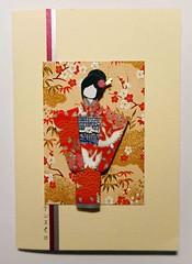 All-purpose handmade card 63 (tengds) Tags: flowers blue white birds waves cream card kimono obi papercraft japanesepaper washi ningyo handmadepaper handmadecard chiyogami yuzenwashi japanesepaperdoll nailsticker washidoll origamidoll kimonodoll washitape nailartsticker tengds japanesepatternprint allpurposecard
