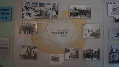 DMZ - Room where armistice agreement was signed (uritours) Tags: northkorea dprk coréiadonorte sportvemcoréiadonorte globoemcoréiadonorte