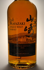 Yamazaki 2014 (RAW piccure+ edit) (Reemus22) Tags: sony whisky mirrorless a6000 alpha6000