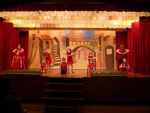 2010 Aladdin 12
