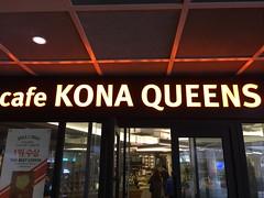"""Cafe """"kona"""" #corner"""