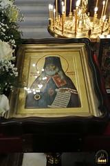 38. Икона святителя Филарета, архиепископа Черниговского