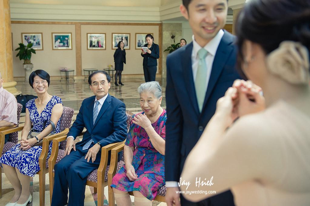 婚攝,楊梅,揚昇,高爾夫球場,揚昇軒,婚禮紀錄,婚攝阿杰,A-JAY,婚攝A-JAY,婚攝揚昇-032
