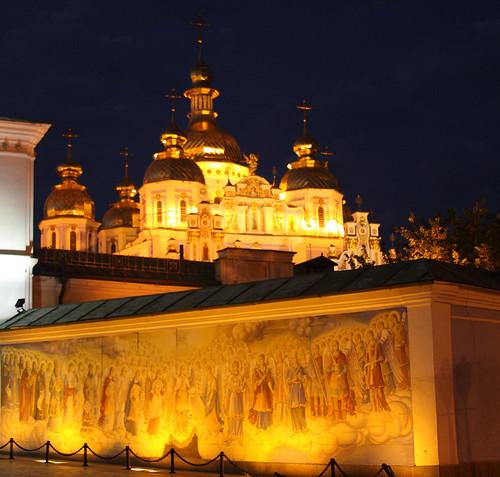 facade of Mykhaylivska Church