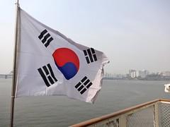 Seoul - Han River