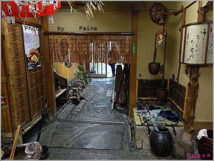 日本京都鳥岩樓親子丼 (3).JPG