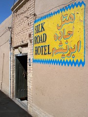 Silk Road Hotel, Yazd (4) (Sasha India) Tags: iran yazd yezd silkroadhotel hotel hostel travel journey viajar