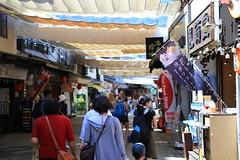 IMG_1509 (wjs5715.thomaswu) Tags: 日本 廣島 宮島 日本三景