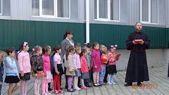 43. Молебен перед началом 2012-2013 учебного года