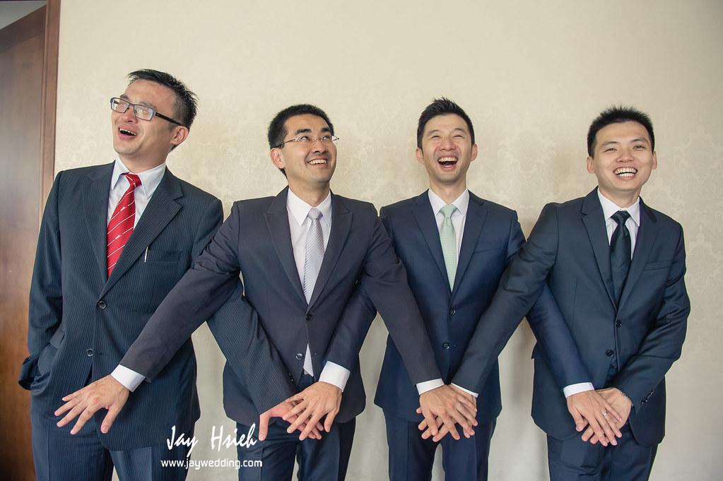 婚攝,楊梅,揚昇,高爾夫球場,揚昇軒,婚禮紀錄,婚攝阿杰,A-JAY,婚攝A-JAY,婚攝揚昇-108