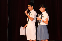 2014 Sep Teachers' Day Celebration (BendemeerSecondary) Tags: thanks fun happy nice day appreciation teacher celebration gift teachersday exstudents exstudent acesday