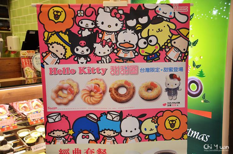Mister Donut2015-03.jpg