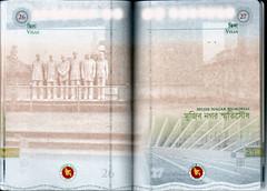 Bangladesh Passport (rosemn63) Tags: pictures new travel beautiful colorful id fresh historic document passport bangladesh reisepass brandnew passeport paspoort passaporte instagram