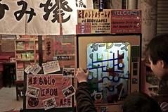 nostalgia (takorii) Tags: japan shop tokyo asakusa