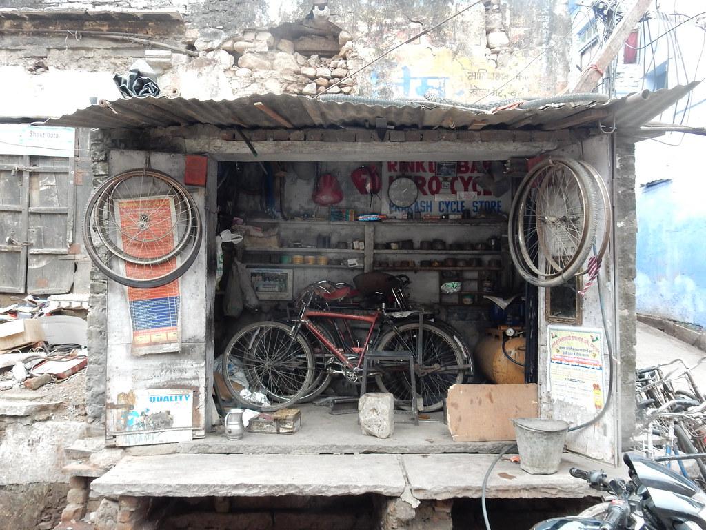 Bundi cycle shop