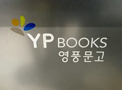 YP Books