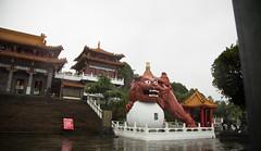 IMG_4074 (Chee Kweng Teoh) Tags: nantou sun moon lake wen wu temple