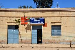 Adi Kuala /   (Eritrea) - Ghenet Hotel (Danielzolli) Tags: hotel kuala adi auberge eritrea albergo hotell otel genet debub habesha  erythre ghenet   seraye  ertra erythrea eritra    zobadebub   adiquala    adikuala adikwala adiqala addikuala addikwala addiquala seraie