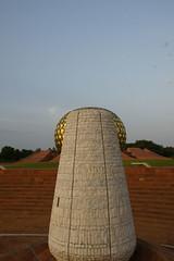 urn_5741 (Manohar_Auroville) Tags: sri aurobindo birthday auroville matrimandir urn amphitheatre decorations flowers beauty beauties girls manohar luigi fedele 15816