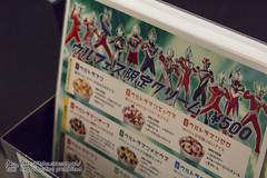 UF2016_01-204 () Tags:    ultraman ultramanfestival  ulfes ultramanorb    event ikebukuro sunshinecity  tokusatsu