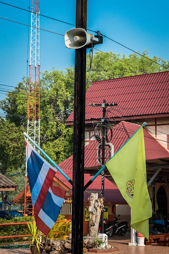 Flags On The Pole - Bangkok To Chiang Mai Railway, Thailand.