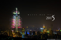 HAPPY 2015 (olvwu | ) Tags: city longexposure light cloud festival skyline night festive landscape cityscape fireworks explosion taiwan newyear newyearseve taipei taipei101  countdown explode exciting firecracker newyearsday happynewyear    taipeicity  101 2015  jungpangwu oliverwu oliverjpwu  taipeibasin 101   olvwu taipei101tower    taipei101skyscraper jungpang  happy2015