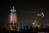 HAPPY 2015 (olvwu | 莫方) Tags: city longexposure light cloud festival skyline night festive landscape cityscape fireworks explosion taiwan newyear newyearseve taipei taipei101 台北 countdown explode exciting firecracker newyearsday happynewyear 煙火 跨年 新年 taipeicity 花火 台北101 2015 元旦 jungpangwu oliverwu oliverjpwu 虎山 taipeibasin 台北101大樓 倒數 九五峰 olvwu taipei101tower 元旦煙火 賀年 長時間曝光 taipei101skyscraper jungpang 慶賀 happy2015