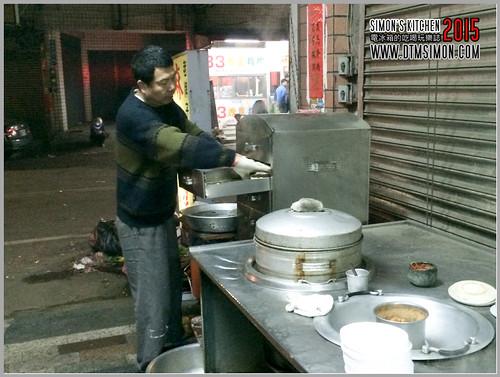 老牌子麻豆碗粿5S02.jpg