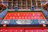 504 Xingmeng (farfalleetrincee) Tags: china travel history tourism temple asia adventure mongolia guide yunnan 云南 tonghai minoritygroup mongols gengiskhan yuandynasty xingmeng 兴蒙蒙古族乡 通海县