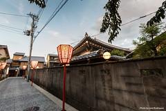 Hanamachi-Kamishichiken-12 (luisete) Tags: japn japan kamishichiken hanamachi geisha maiko kioto prefecturadekioto