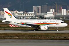 Tibet Airlines | Airbus A319 | B-6436 | Shenzhen Baoan (Dennis HKG) Tags: plane canon airplane tv airport aircraft tibet 1d airbus shenzhen tba a319 planespotting 100400 airbusa319 szx zgsz tibetairlines b6436