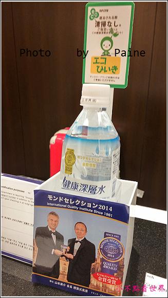 大阪super hotel (39).jpg