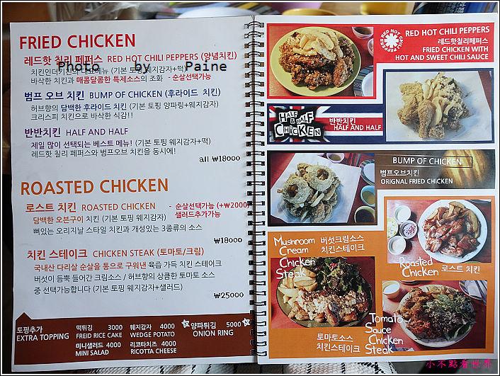 弘大chicken in the kitchen 良心食堂 (7).JPG