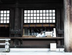 Man at work (DameBoudicca) Tags: man japan tokyo shrine shibuya uomo  nippon  mann yoyogi shinto  japon giappone nihon meiji homme tokio schrein meijishrine japn sanctuaire    varn  shoken jing  meijitenn   helgedom shken  shkenkg shkenktaig