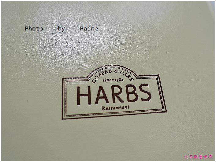 大阪HARBS (8).JPG