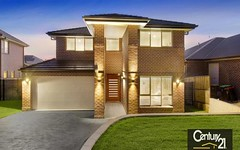 20 Burns Road, Kellyville NSW