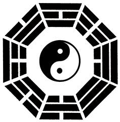 Later Heaven Ba Gua (with Taijitu) (benebellwen) Tags: futalisman benebellwen taoism witchcraft sorcery sigils sigilcrafting spellcrafting