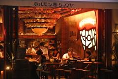 nagoya15624 (tanayan) Tags: night view urban town road street alley aichi nagoya japan nikon j1