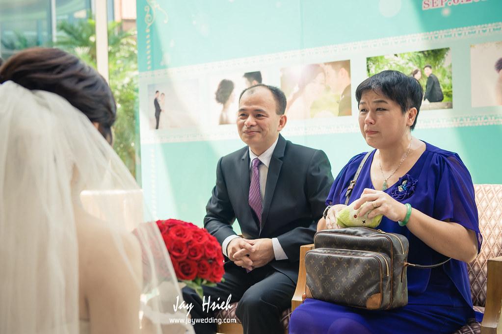 婚攝,楊梅,揚昇,高爾夫球場,揚昇軒,婚禮紀錄,婚攝阿杰,A-JAY,婚攝A-JAY,婚攝揚昇-078