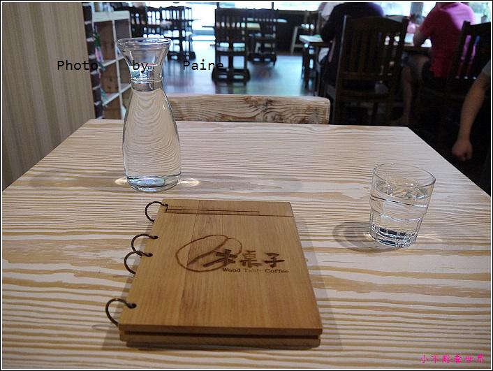 桃園木桌子 (3).JPG