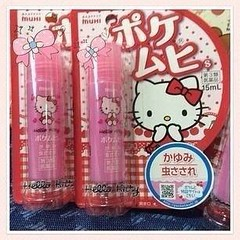 🎀🎀Muhi Kitty แบบพ็อกเกตพกพาง่ายลายคิตตี้น่ารัก ขนาด 15 ml.🎀🎀   Muhi S Liquid Hello Kitty ยาน้ำทาแก้คันจากยุงหรือแมลงกัด ป้องกันการเกิดรอยดำ สำหรับเด็กอายุตั้งแต่ 6 เดือนขึ้นไป สูตรเดียวกับ Muhi S Liquid ค่ะ  ช่วยแก้คัน ผดผื่นแด