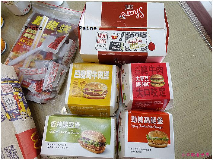 麥當勞歡樂送 (3).JPG