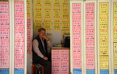"""For Rent"" in Wanchai, Hong Kong (Ben Molloy Photography) Tags: china people real person for nikon estate ben hong kong flats human agent rent molloy sar 852 benmolloy benmolloyphotography benmolloyhongkong"