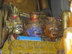 Demon Masks Wat Pho
