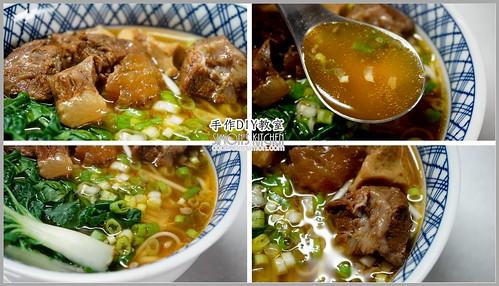 罐頭牛肉湯麵09.jpg